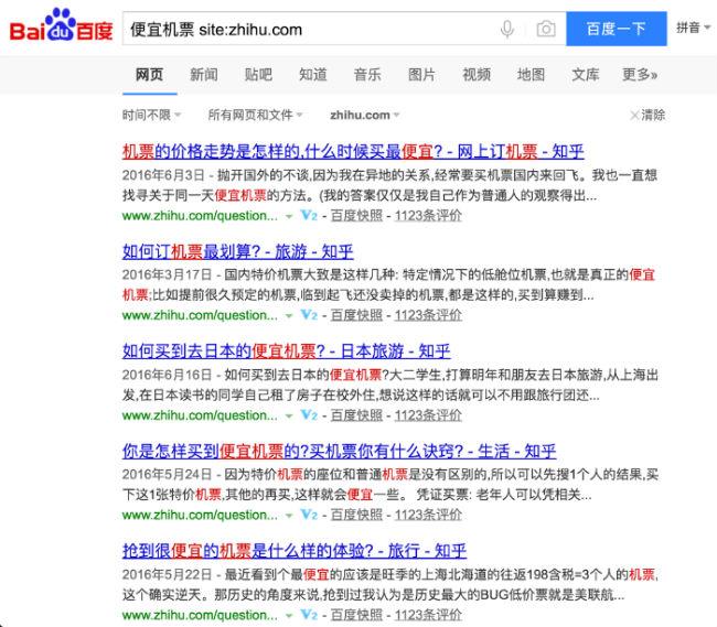SEO Baidu: Hướng dẫn làm Content Marketing